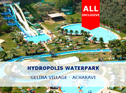 corfu hydropolis all inclusive