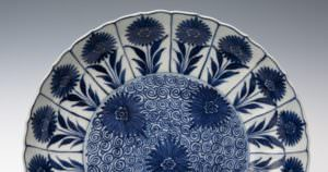 Plate Corfu Asian Art Museum