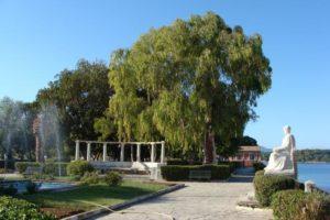 Boschetto Garden Corfu